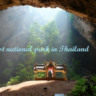 best national park in Thailand